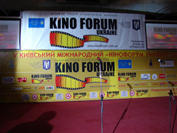 Новости: Кинофорум Украина 2008 открылся