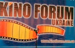 Новости: 5-й Киевский Международный