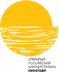 Новости: 'Кинотавр' объявляет программу