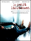 Новости: Новое французское кино в Доме Кино