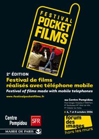 Новости: 'Фильмы из кармана' – фестиваль кино, снятого мобильными телефонами.