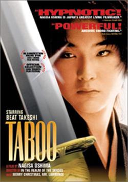 Новости: Три фильма Нагисы Ошимы