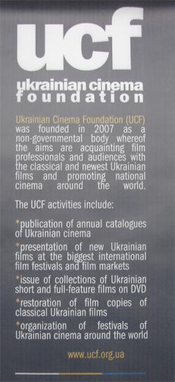 Новости: Украинское кино в Берлине
