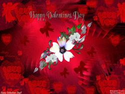 Новости: День любви