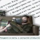 Александр Шапиро расскажет о кино