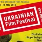 В Швеции пройдет фестиваль украинского кино