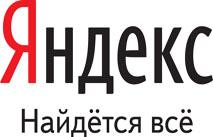 """Компания  """"Яндекс """" заявляет о закрытии хостинга блогов  """"Я.ру """" и отключении возможности..."""