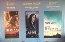 Новости:  Киев и МКФ «Молодость» представят в Каннах