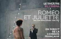 «Комеди Франсез» покажет в Киеве «Ромео и Джульетту»