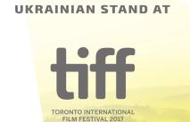 Украинский стенд на TIFF