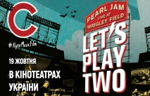 «Let's Play Two»