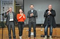 Дни украинского кино в Карпатах