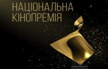 Золота Дзига №3