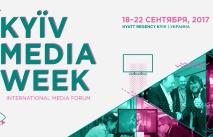 KYIV MEDIA WEEK 2017 почав свою роботу