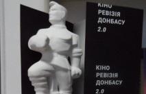 «Киноревизия Донбасса. 2.0».