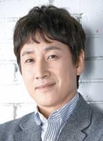 Персона - Сон-гюн Ли
