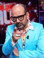 Персона - Хосе Корбачо