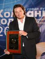 Персона - Олександр Черняєв