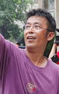 Персона - Люй Юе