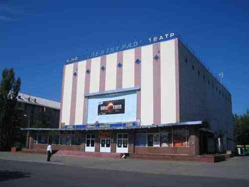 Кинотеатр Днепр, г. Киев