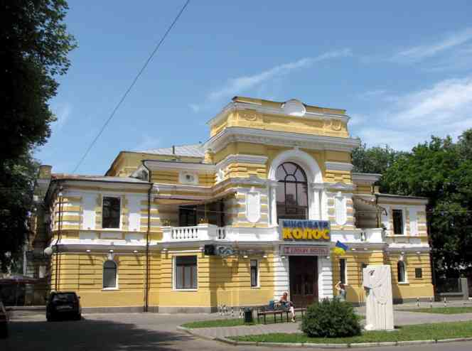 Кинотеатр Wizoria Колос, г. Полтава