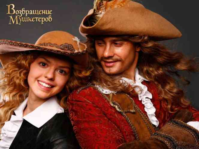 Wallpapers The Return of the Musketeers Movies photos.