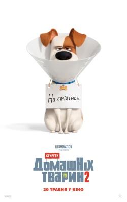 Фильм Секреты домашних животных 2