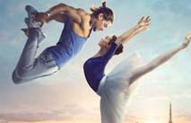 Мрія про танок