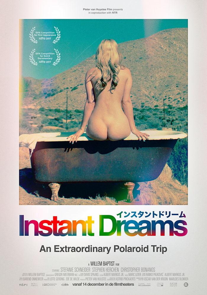 Фільм Миттєві мрії