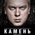 Взрослое кино Сергея Светлакова