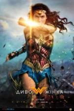 Гендерное равенство для супергероев