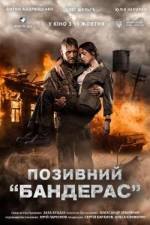 Однажды на Востоке Украины