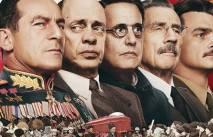 Бешенные псы эпохи позднего сталинизма