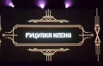 Українське кіно, яке не хочеться сварити