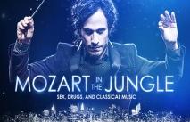 Секс, наркотики и классическая музыка