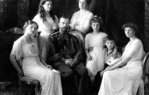 Останні російські царі